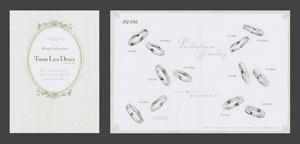 結婚指輪割引販売滋賀