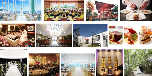 滋賀や京都の結婚式場や神社・ハウスウェディング等のお写真
